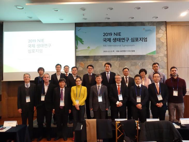 국립생태원, 국제생태연구 심포지엄