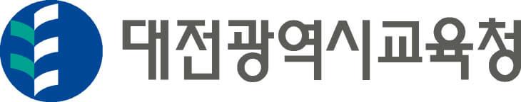 시그니춰(좌우조합)