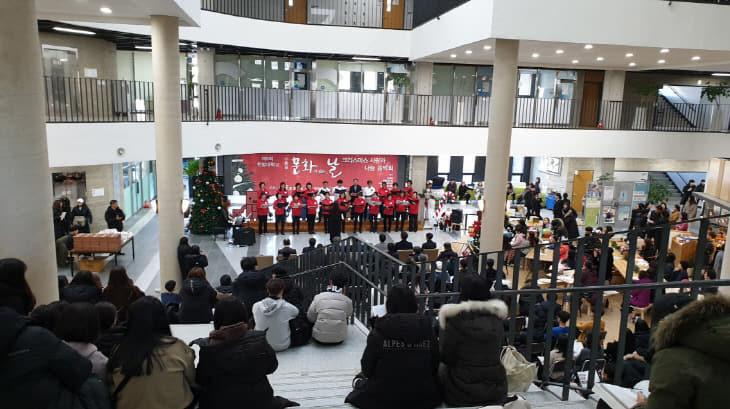 송년 음악회2