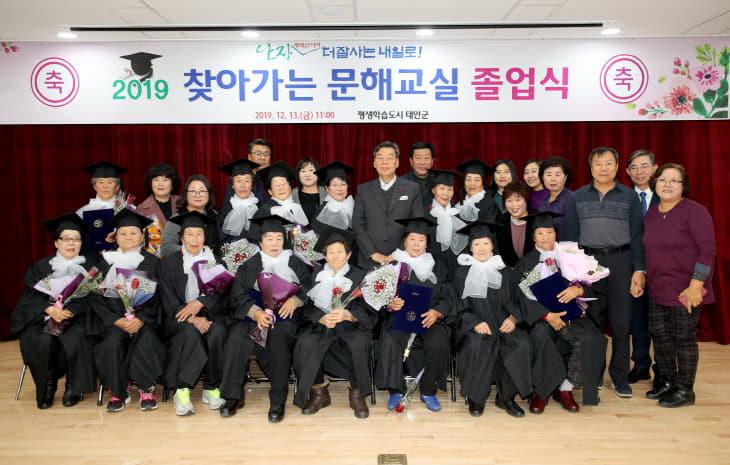 문해교실 졸업식 (1)