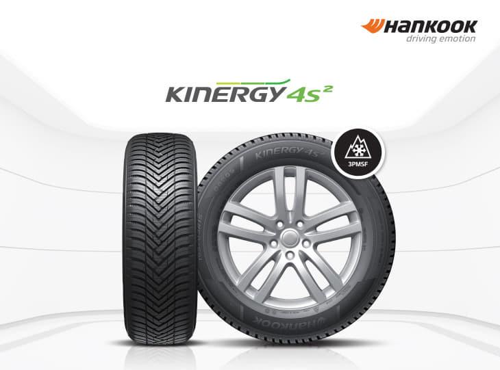 [사진자료] 사계절용 타이어 '키너지 4S 2' 출시