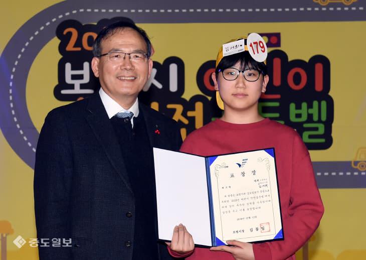 20191215-보령시 어린이 안전골든벨10