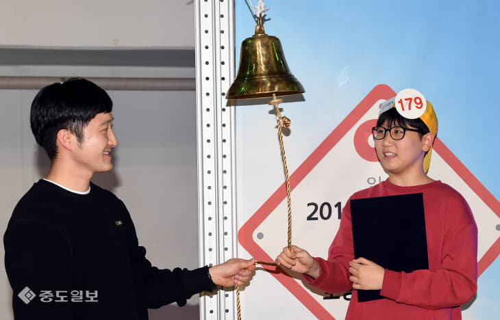 20191215-보령시 어린이 안전골든벨6