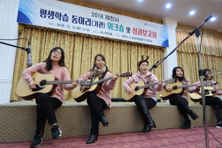평생학습동아리 성과보고회(1)