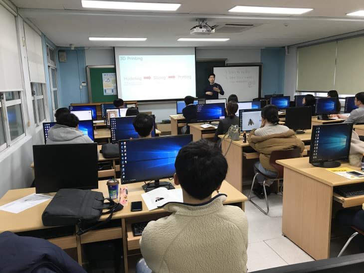 서산교육지원청 - 상상이룸교육연수1