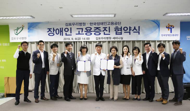 김포우리병원