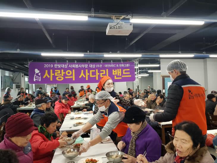 http://dn.joongdo.co.kr/mnt/images/file/2019y/12m/22d/2019122201002079400089951.jpg