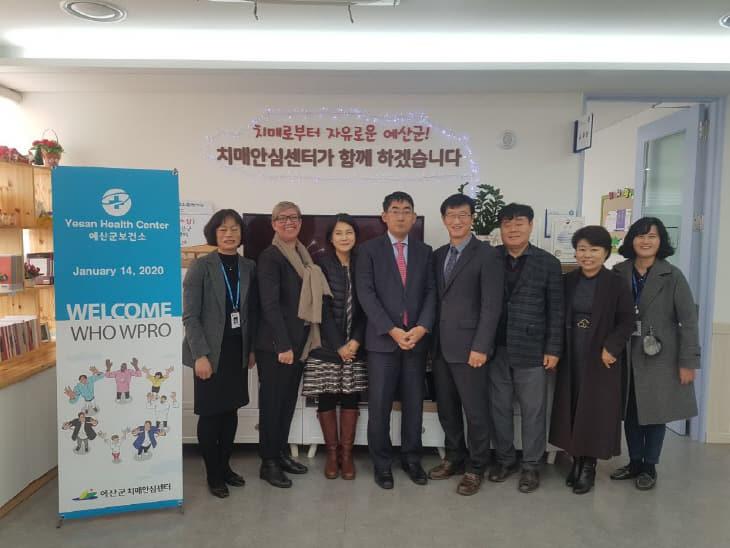 WHO(세계보건기구) 서태평양지역 보건소 치매안심센터방문