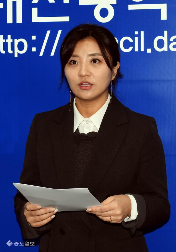20200116-김소연 의원 사퇴 기자회견1