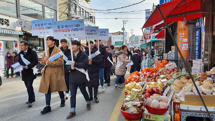 서산)0117 서산시 설 명절 대비 '물가안정' 잡는다 2