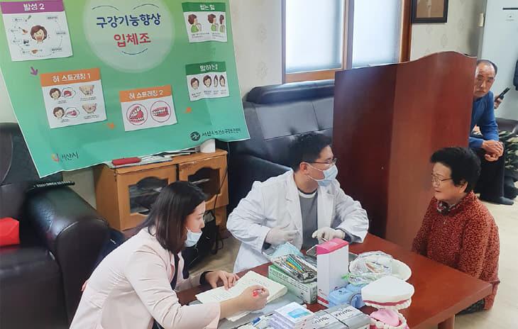"""(서산)0117 서산시 보건소, 동절기 """"입체조교실""""운영 3 복사"""