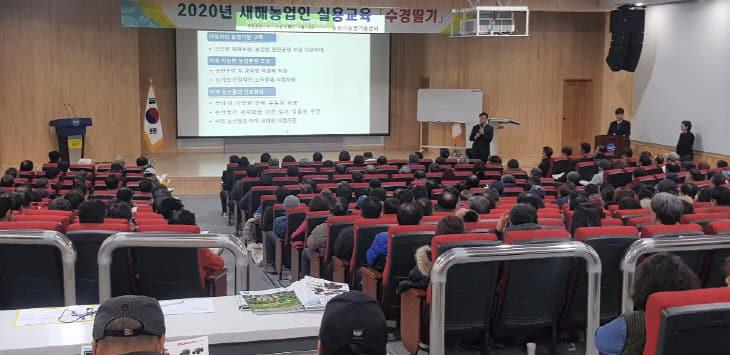 논산시, 새해농업인실용교육 성료