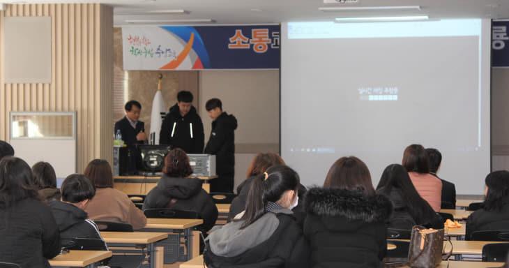 논산계룡교육지원청, 중학교 입학배정 사진