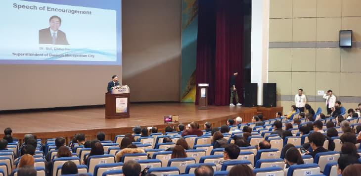 중등교육과 전국영어교육 학술포럼 (3)