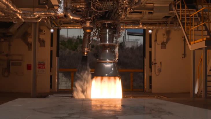 (200115)_75톤급 엔진 연소시험