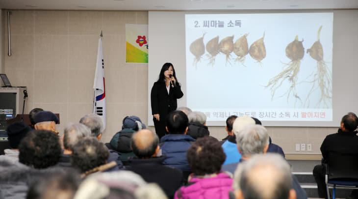 농업인 실용교육(근흥)2