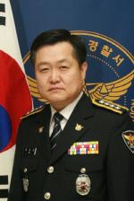임종하 경찰서장님(본청 항공과장 출신)