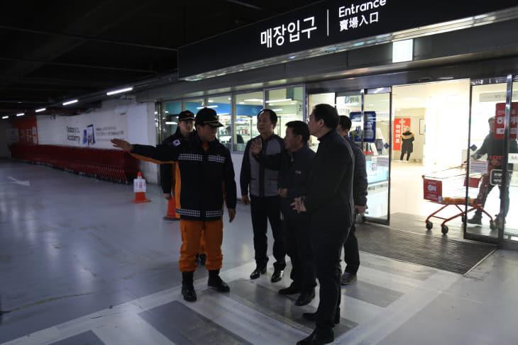 (0121)롯데마트 안전컨설팅