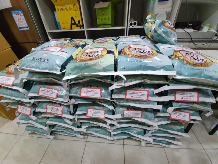 삽교읍 성심의원에서 기탁한 쌀