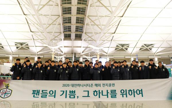 0114_전지훈련 출국 사진
