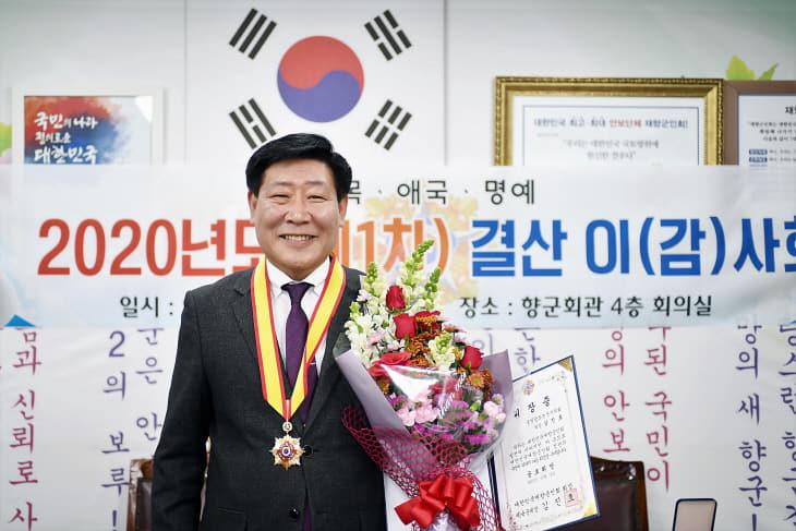 김진호 의장, 재향군인회 공로휘장 수상