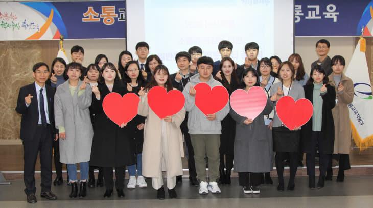 논산계룡교육지원청, 일반직공무원 멘토링 결연식 사진