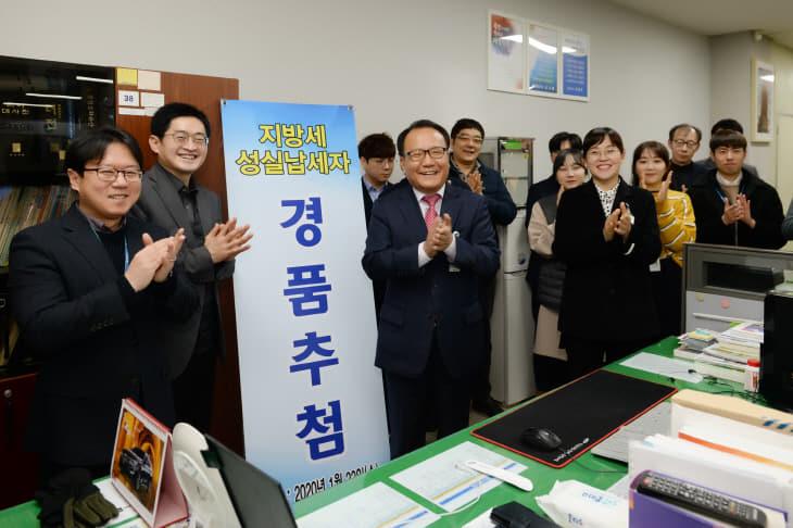 04-2 지방세 성신납세자 경품 추첨(구자평 세정과장)