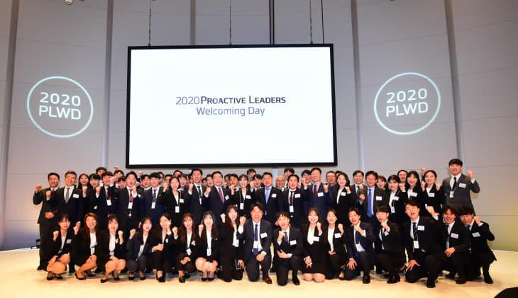 [사진자료] 2020 프로액티브 리더스 웰커밍 데이