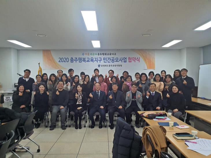 수정_보도자료(민간공모) 사진3