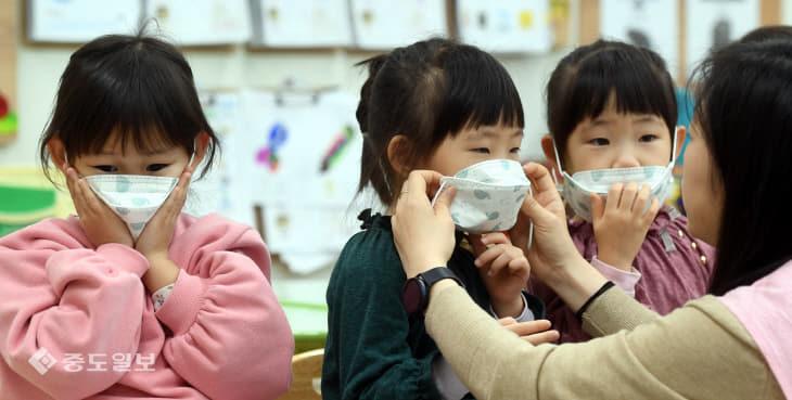 20200128-마스크 착용 교육3