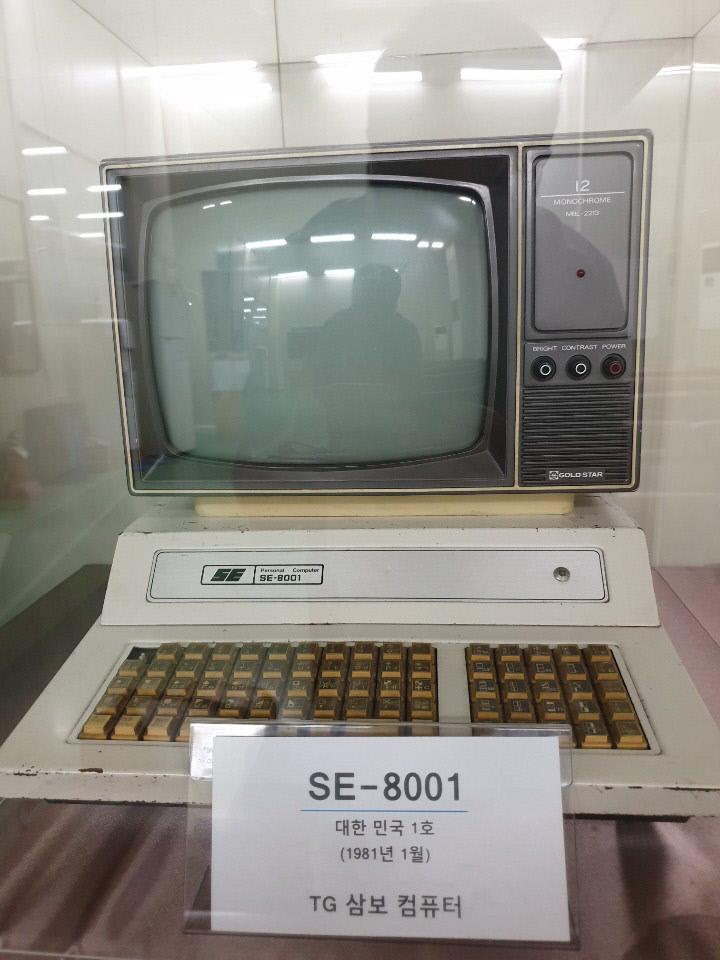 7.개인용 컴퓨터 SE-8001