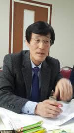 대전시립노인복지관장