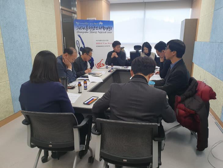 사본 -지속가능체전을 위한 민관협력 회의 (1)