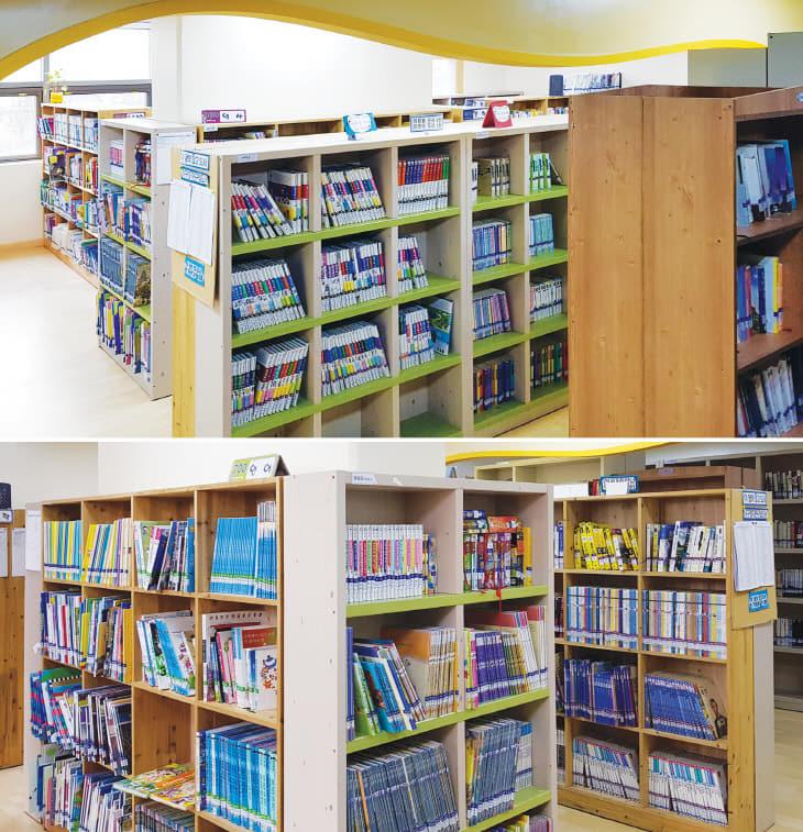 도안14단지-단지내도서관