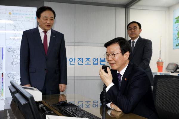 문성혁 해수부장관 수협 찾아
