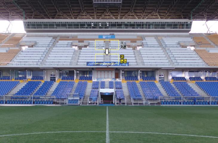 200213_보도자료_울산문수경기장 공사 사진