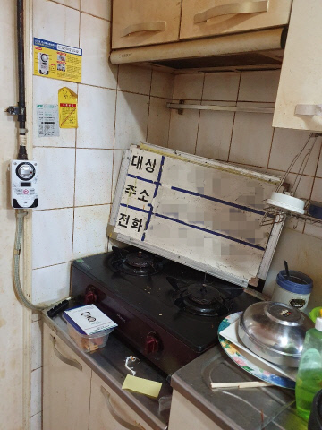 대전시, 올해 가스 안전장치 550대 무료 설치