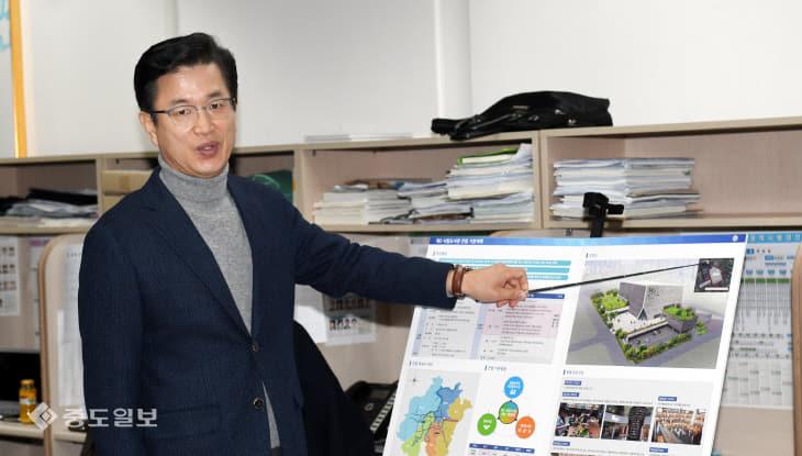 20200214-제2시립도서관 발표하는 허태정 시장
