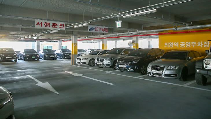사본 -의왕역 공영주차장 (2)