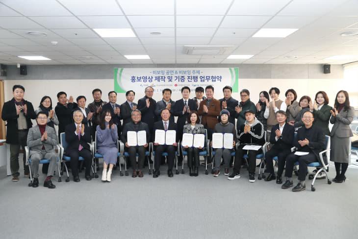 비보잉 공연 및 홍보영상 제작 업무협약3