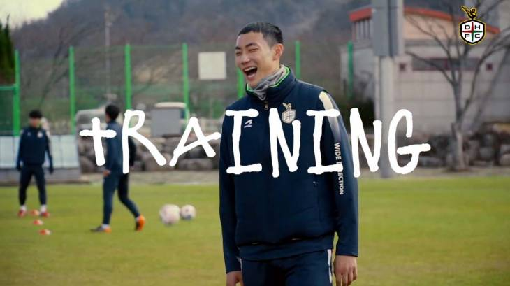 대전의 박서준이 떳다? 대전하나시티즌 남해 전지훈련 블로그