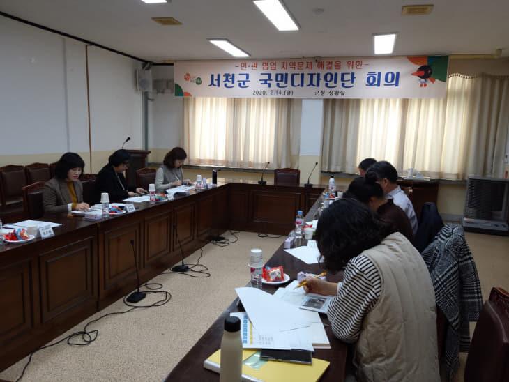 서천, 리빙랩 프로젝트 시범마을 선정