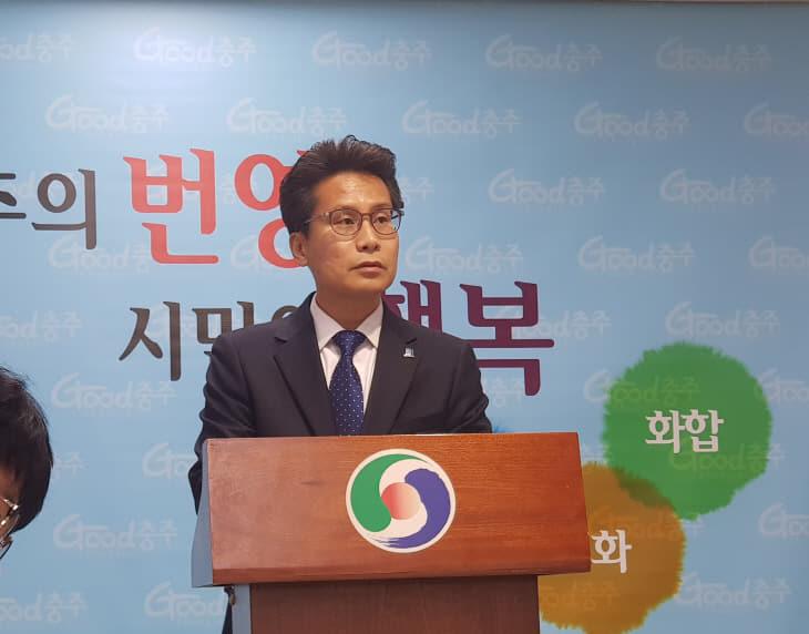박지우 기자회견