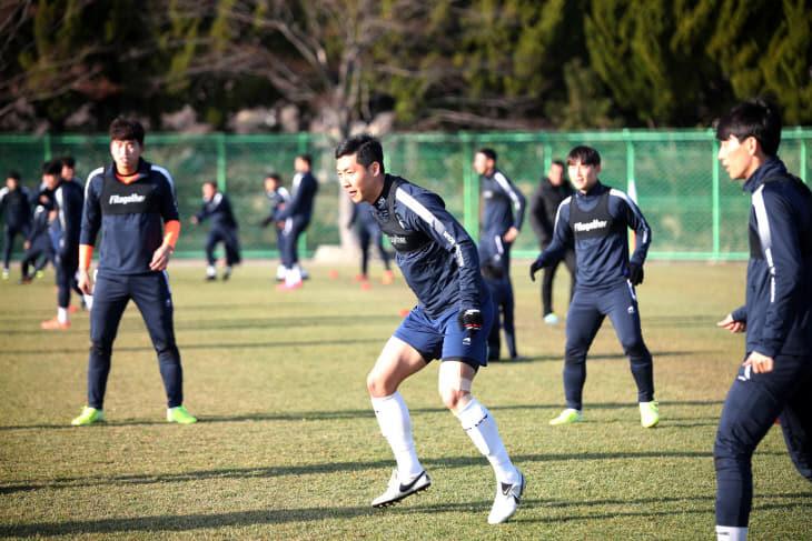 대전하나시티즌 남해전지훈련