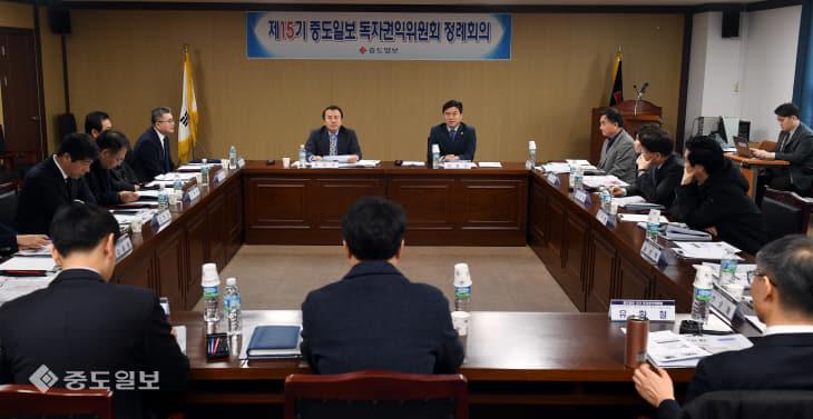 20200218-독자권익위원회 정례회의1