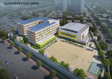 20200218 천안희망초등학교