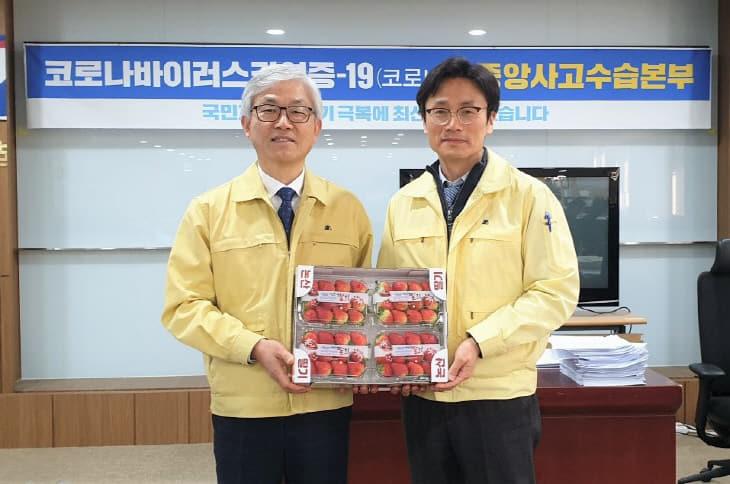 (왼)유병훈 논산시부시장, 김헌주 보건의료정책관