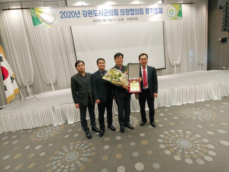 2020.2.19 김길동태백시의장, 제12회 의정봉사대상 수상 (1)