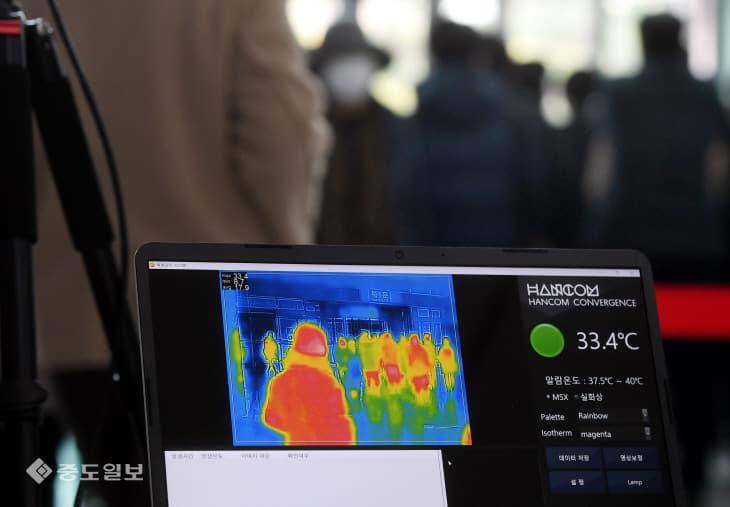 20200221-대전시청 열화상 카메라 운영1