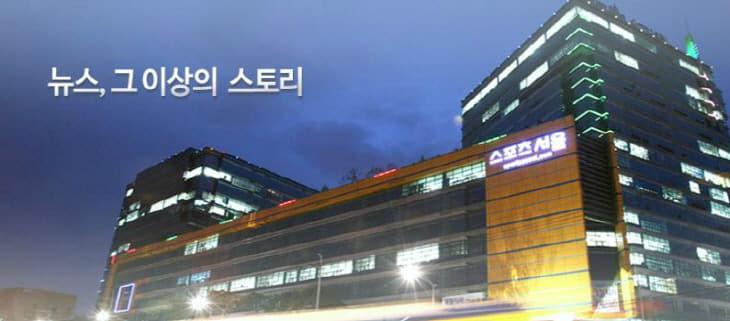 스포츠 서울